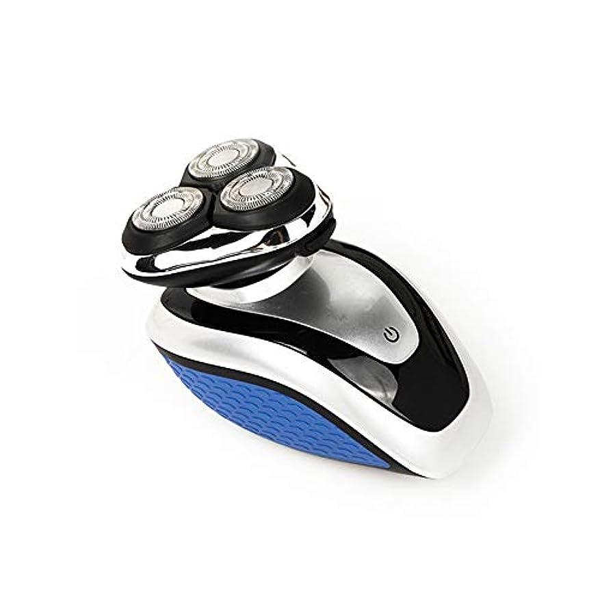 メンズ360回転式電気ヘッドシェーバー、2019年更新バージョン100パーセント防水、全身を洗浄、便利で速い
