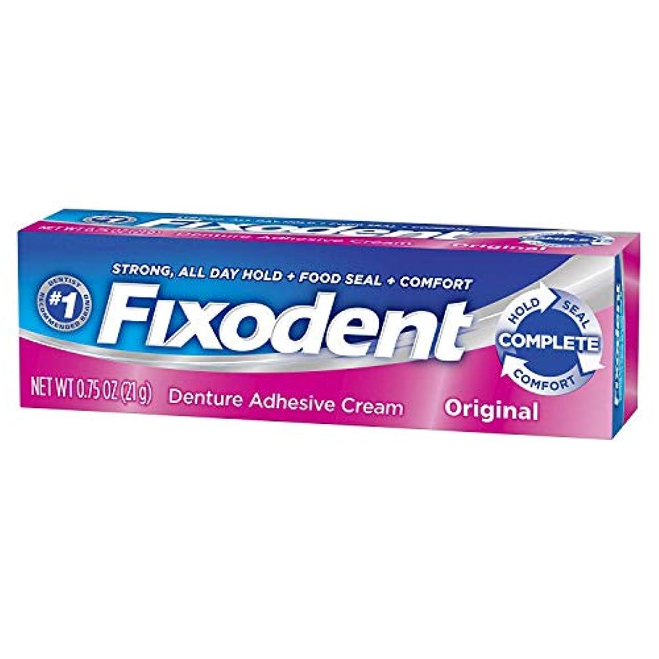 鳴らす何もない不完全なFixodent 義歯接着剤クリームオリジナル0.75オンス(2パック)