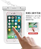 suria(スリア) 防水ケース iPhone X / iPhone8plus / iPhone7 / Phone6s galaxy Android 6インチまで対応 白