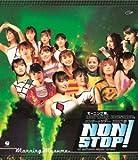 モーニング娘。CONCERT TOUR 2003春 NON STOP! [Blu-ray]