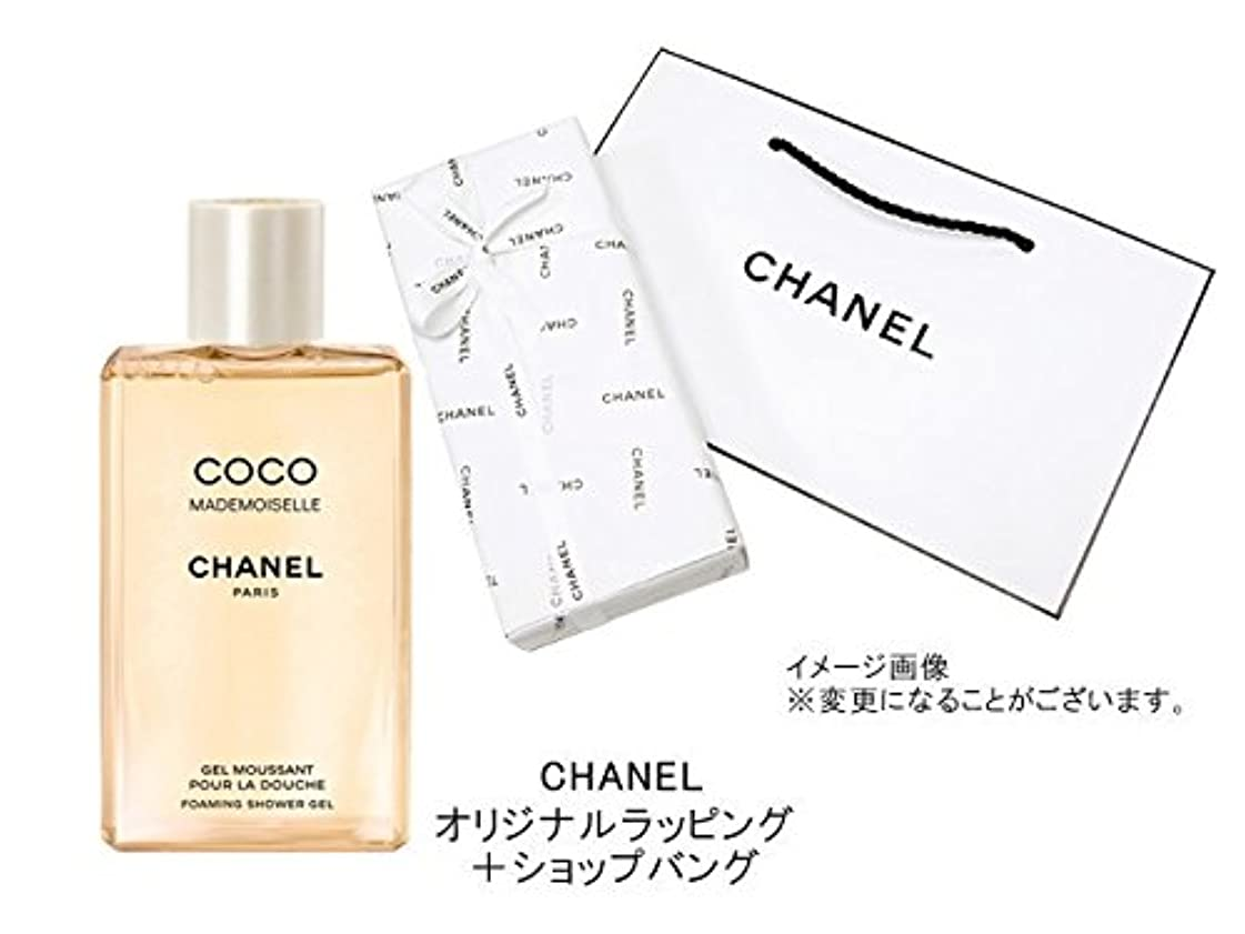 CHANEL(シャネル) COCO MADEMOISELLE SHOWER GEL ココ マドモアゼル  シャワージェル  シャネルオリジナルラッピング&ショップバッグ