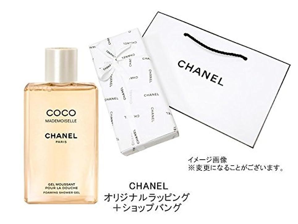 放棄波紋商人CHANEL(シャネル) COCO MADEMOISELLE SHOWER GEL ココ マドモアゼル  シャワージェル  シャネルオリジナルラッピング&ショップバッグ