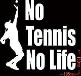 ノーブランド品 No Tennis No Life (テニス)ステッカー・ 3 約180mm×約195mm ホワイト