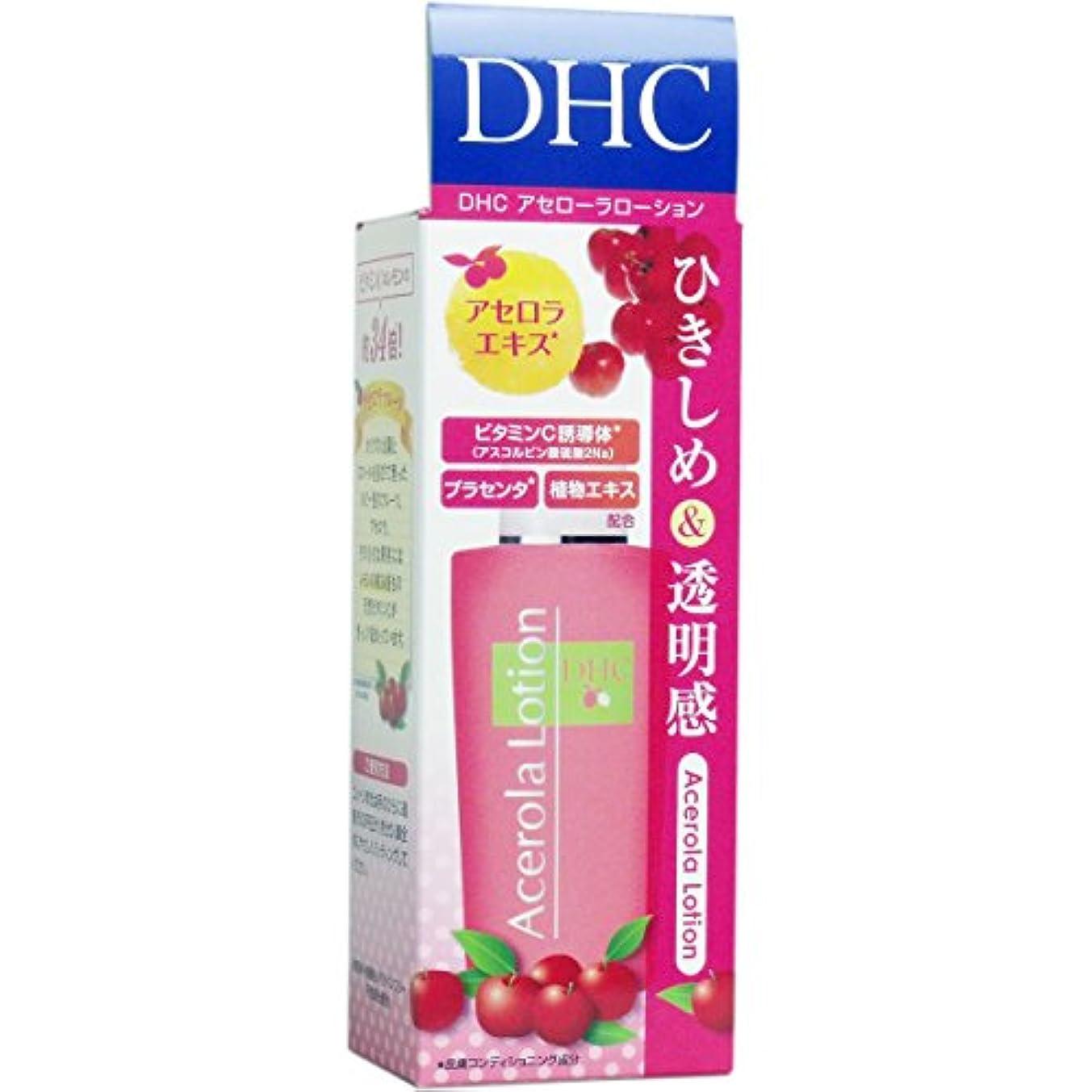 判読できない受動的床【DHC】DHC アセローラローション(SS) 40ml ×5個セット