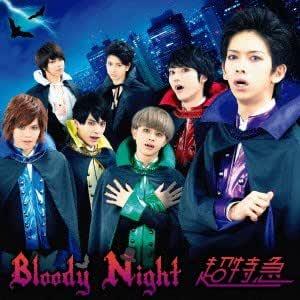 Bloody Night(初回限定版)(DVD付)