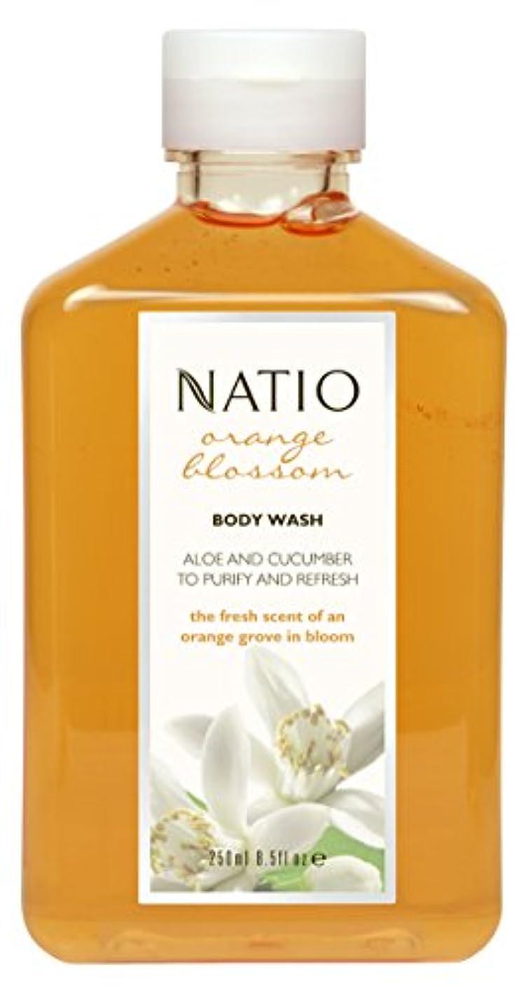 ホットゴール矛盾するNatio Orange Blossom Body Wash 250ml