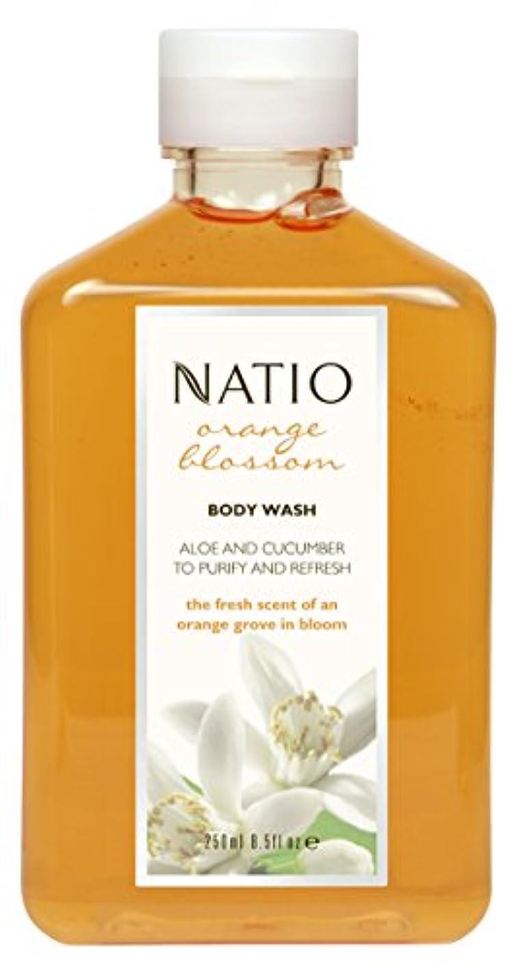 試用奴隷描くNatio Orange Blossom Body Wash 250ml
