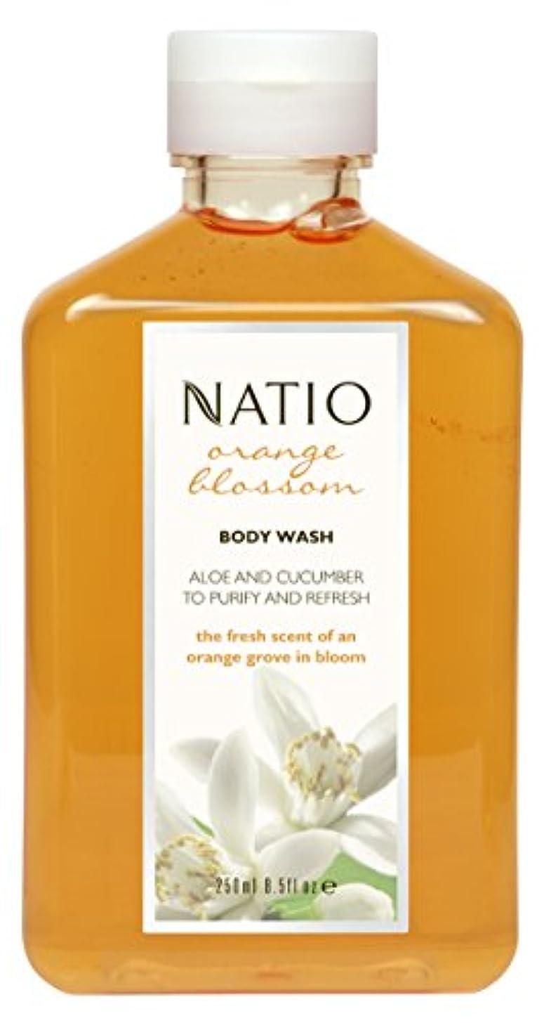 揮発性学んだ広がりNatio Orange Blossom Body Wash 250ml