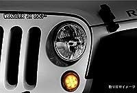 JEEP JK ラングラーフロント グリル 用 LED ウィンカー スモーク レンズ LED リング 付き 左右