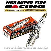 HKS プラグ SUPER FIRE RACING M45RE REタイプ φ14×12.7mm 20.8mm NGK9番相当 (1本)