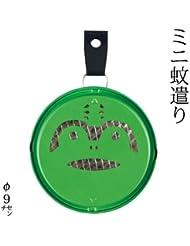 DECOLEポータブルミニ蚊遣りカエル (SK-13932)吊り下げ?床置き対応Portable mini Kayari