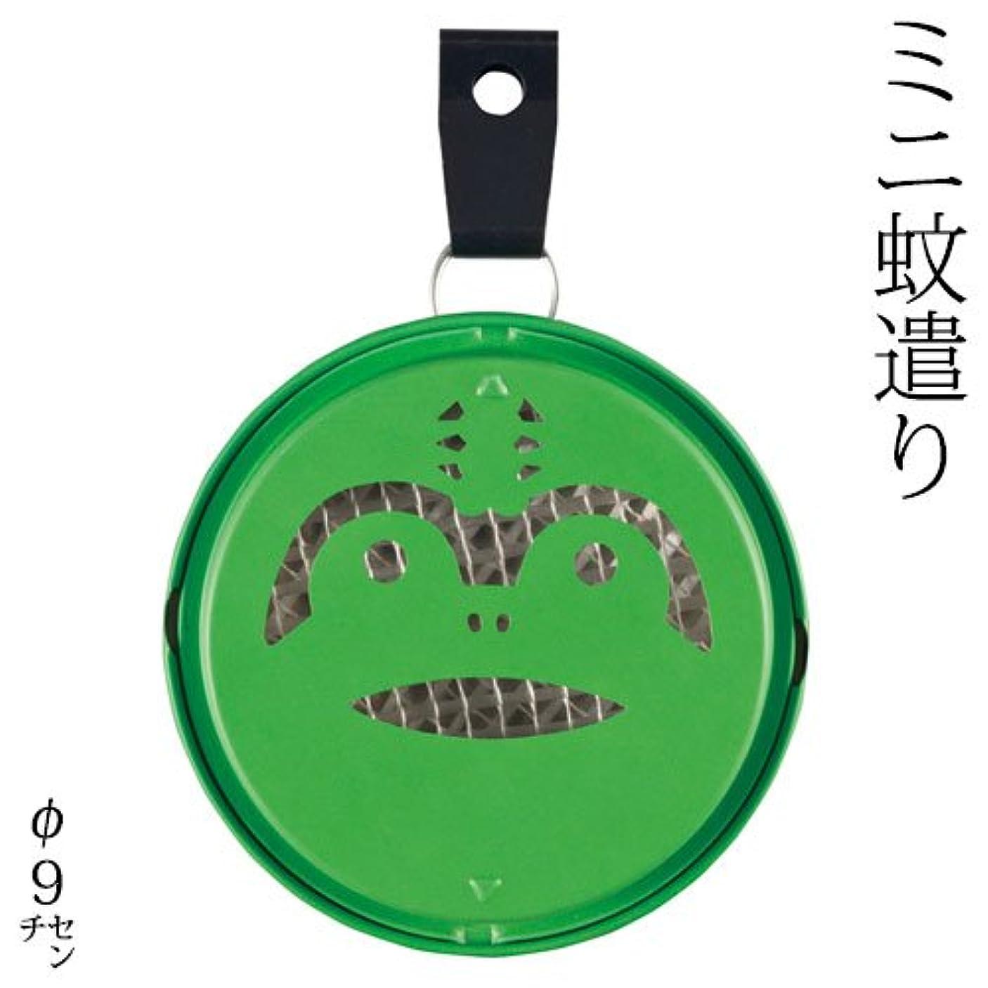 キャメル中間優雅なDECOLEポータブルミニ蚊遣りカエル (SK-13932)吊り下げ?床置き対応Portable mini Kayari