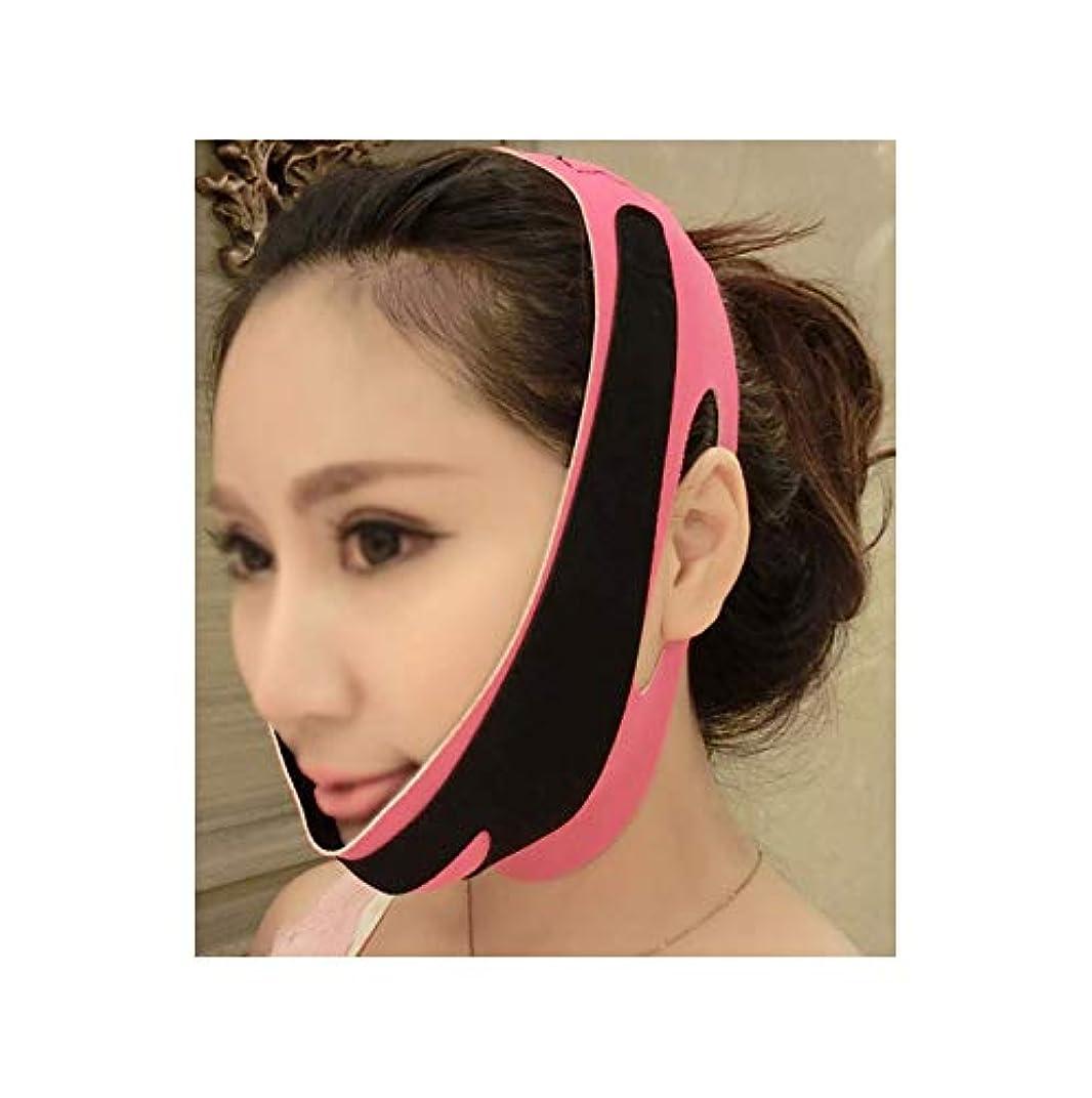 デコレーション気配りのあるスペース薄い顔包帯フェイススリム二重あごを取り除きますVラインフェイスシェイプを作成チンチークリフトアップアンチリンクルリフティングベルトフェイスマッサージツール女性と女の子