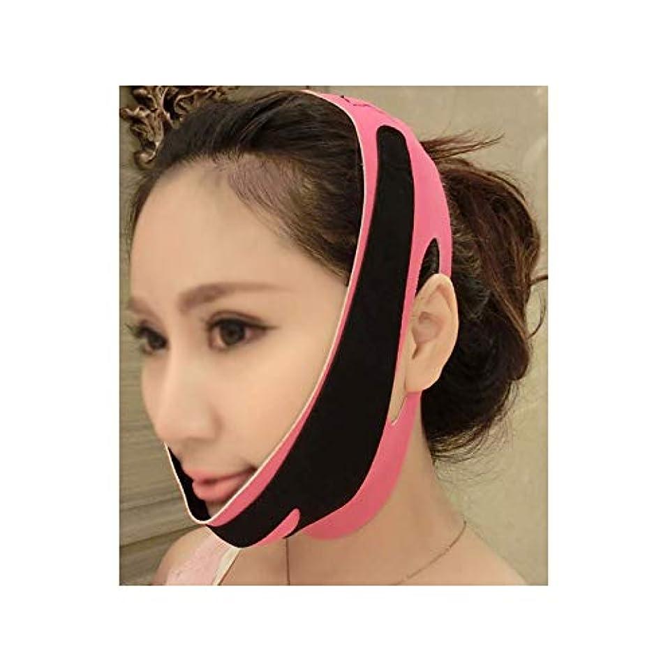 行う電池遠征薄い顔包帯フェイススリム二重あごを取り除きますVラインフェイスシェイプを作成チンチークリフトアップアンチリンクルリフティングベルトフェイスマッサージツール女性と女の子