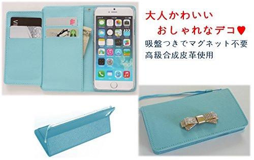 Panasonic パナソニック LUMIX Phone P-02D docomo 手帳型カバー 合成皮革 ブルー 吸盤つき マグネットなし フラップなし カードポケット付