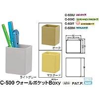 シロクマ 白熊印 C-500 ウォールポケットBOXY 壁面ポケット ライトグレー マグネットタイプ