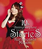 "10th Anniversary Live""stories"" [Blu-ray]"