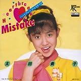 ハートブレイク・ミステイク (MEG-CD)
