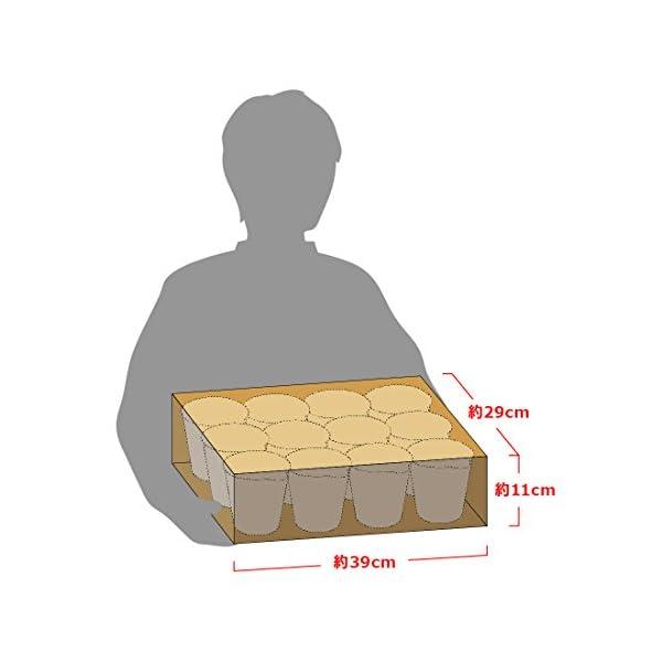 日清食品 カップヌードル トムヤムクンヌードル...の紹介画像4