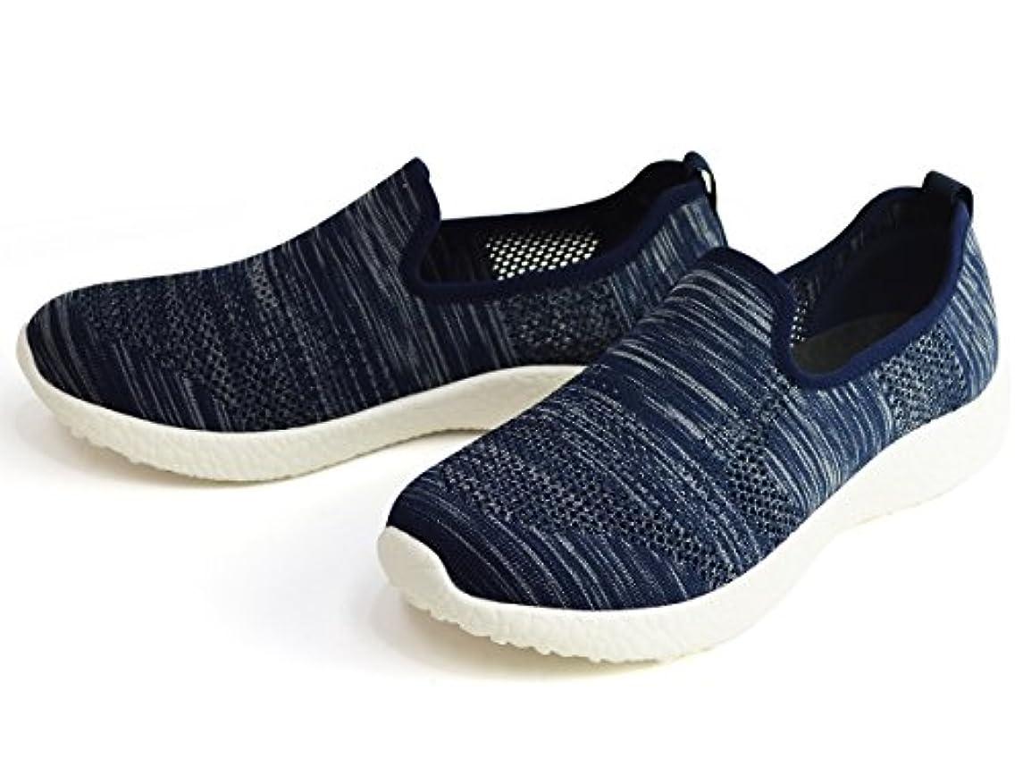 とティームおばさん信頼できる(ジーノ) ZEENO スニーカー スリッポン 通気性 編み込み メッシュ ニット メンズ スニーカー シューズ 靴 軽量
