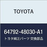 TOYOTA (トヨタ) 純正部品 バックドアトリム カバー LH (IVORY) ハリアー ハリアー HV 品番64792-48030-A1