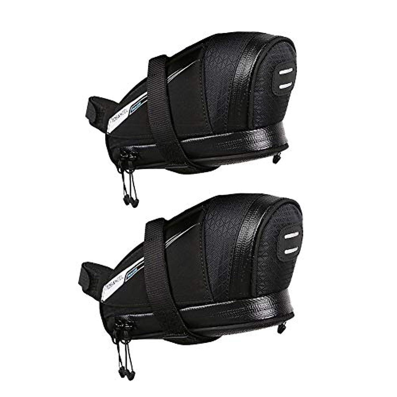 パステルいろいろ逆に自転車バッグ防水収納サドルバッグシート自転車テールパッケージ