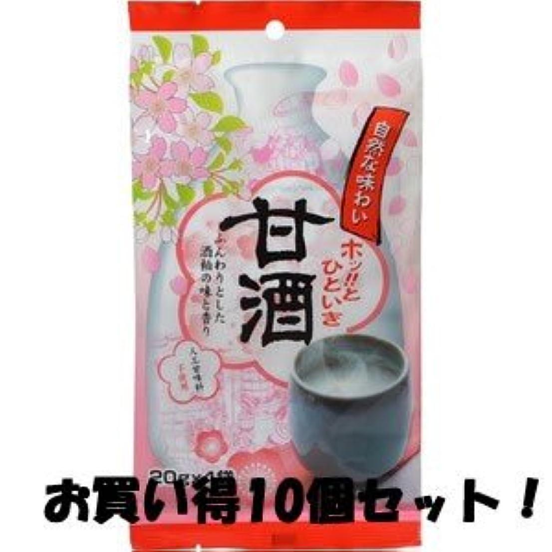 トチの実の木増幅ポルノ(今岡製菓)甘酒 20g×4袋(お買い得10個セット)