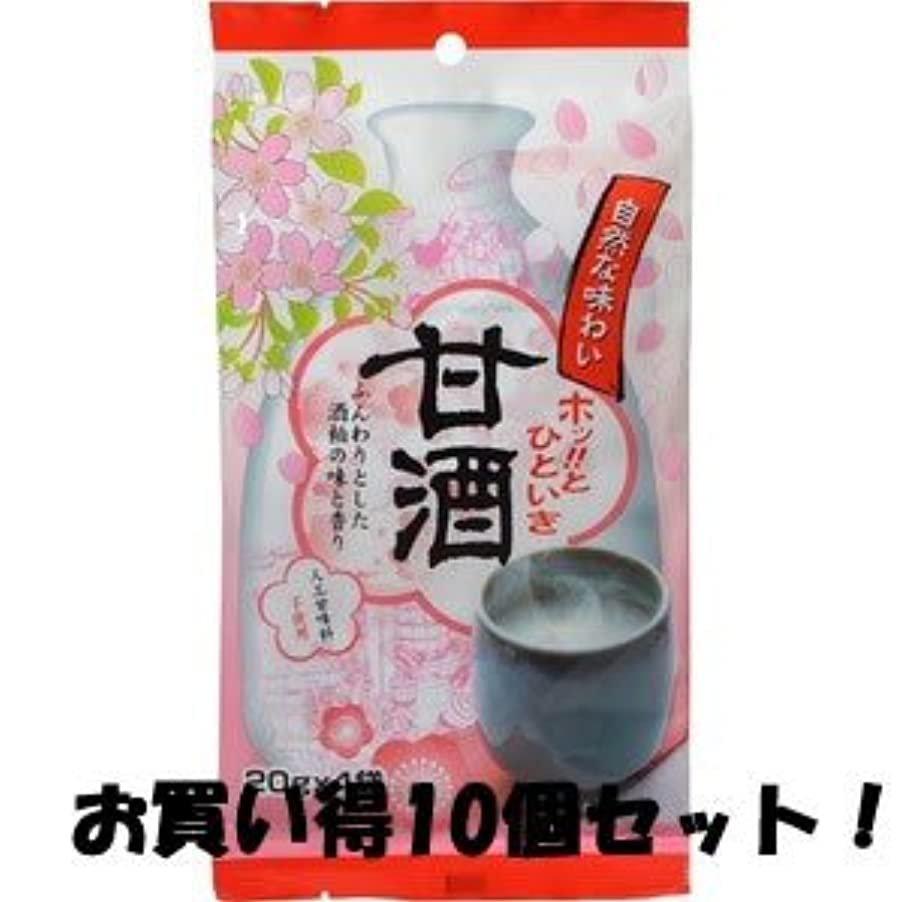 生態学クリーム消去(今岡製菓)甘酒 20g×4袋(お買い得10個セット)