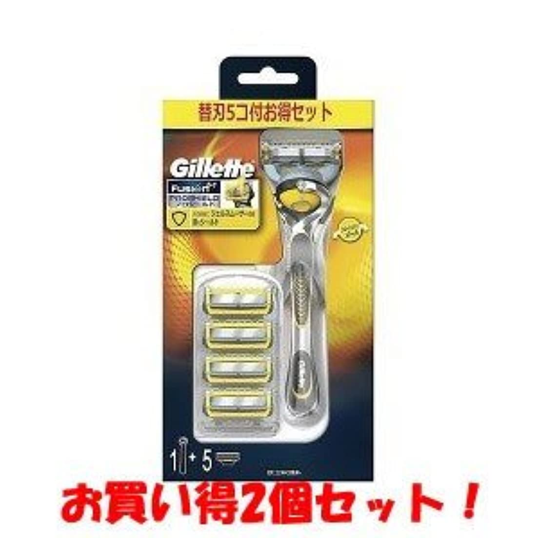 子猫クラッチにんじん(P&G)ジレット フュージョン 5+1 プロシールド4B ホルダー付 替刃5個付(お買い得2個セット)