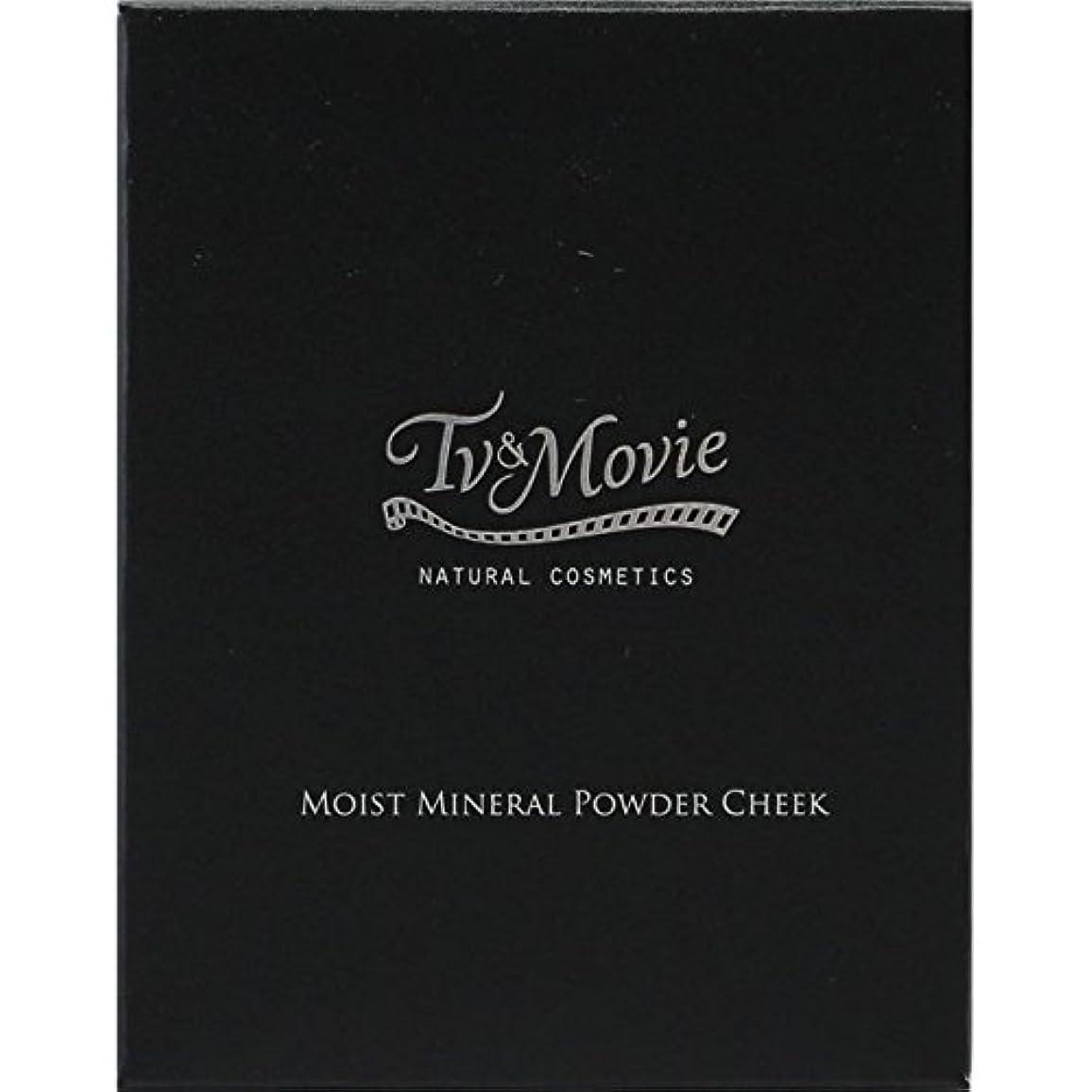 壁統計的チェリー【TV&MOVIE(ティビーアンドムービー) 】モイストミネラル パウダーチーク 5g (01エレガントピンク)