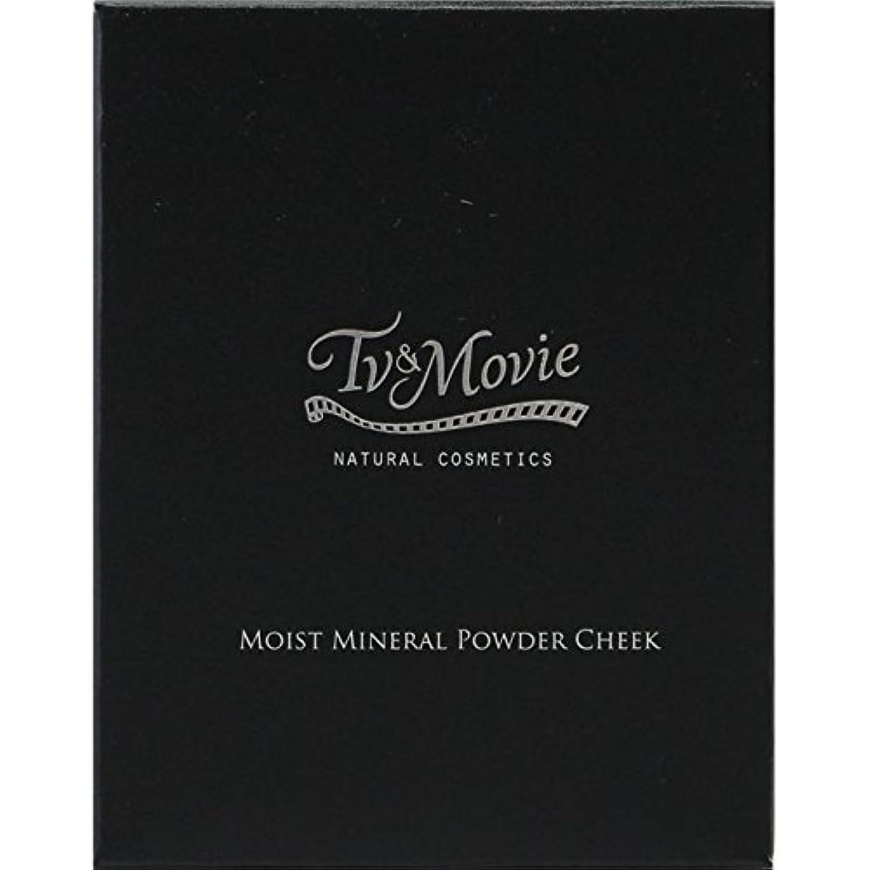 証明メーター物理的な【TV&MOVIE(ティビーアンドムービー)  】モイストミネラル パウダーチーク 5g (01エレガントピンク)