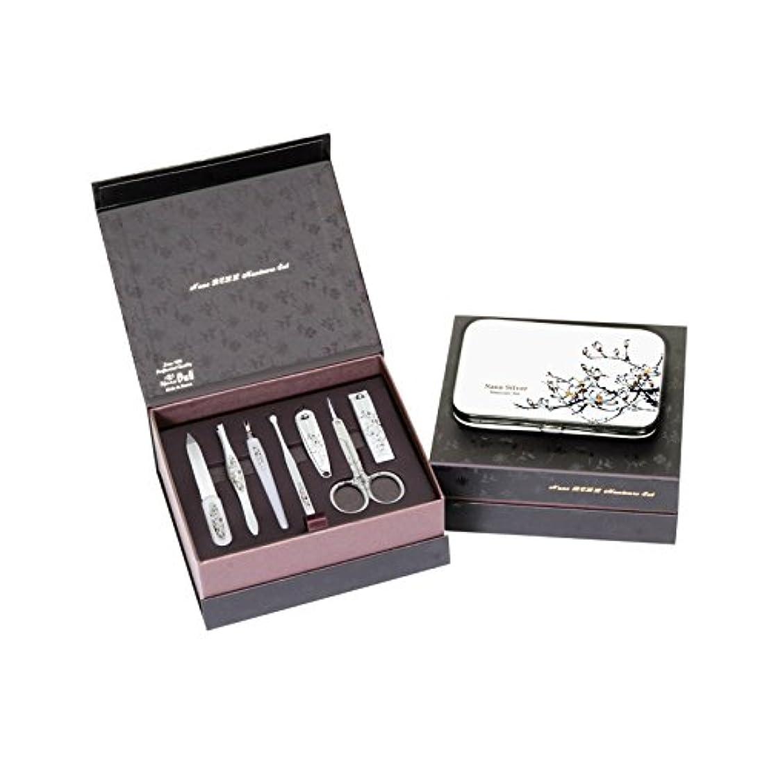 サリースーツインシデントMETAL BELL Manicure Sets BN-8177A ポータブル爪の管理セット爪切りセット 高品質のネイルケアセット高級感のある東洋画のデザイン Portable Nail Clippers Nail Care...