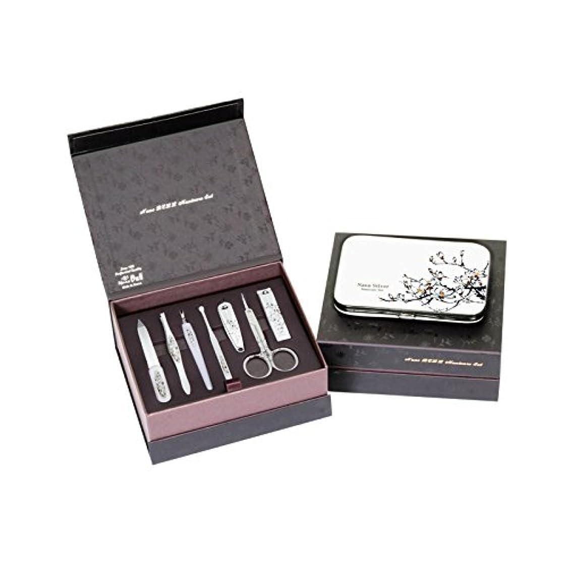 ハーブ高度なタウポ湖METAL BELL Manicure Sets BN-8177A ポータブル爪の管理セット爪切りセット 高品質のネイルケアセット高級感のある東洋画のデザイン Portable Nail Clippers Nail Care...