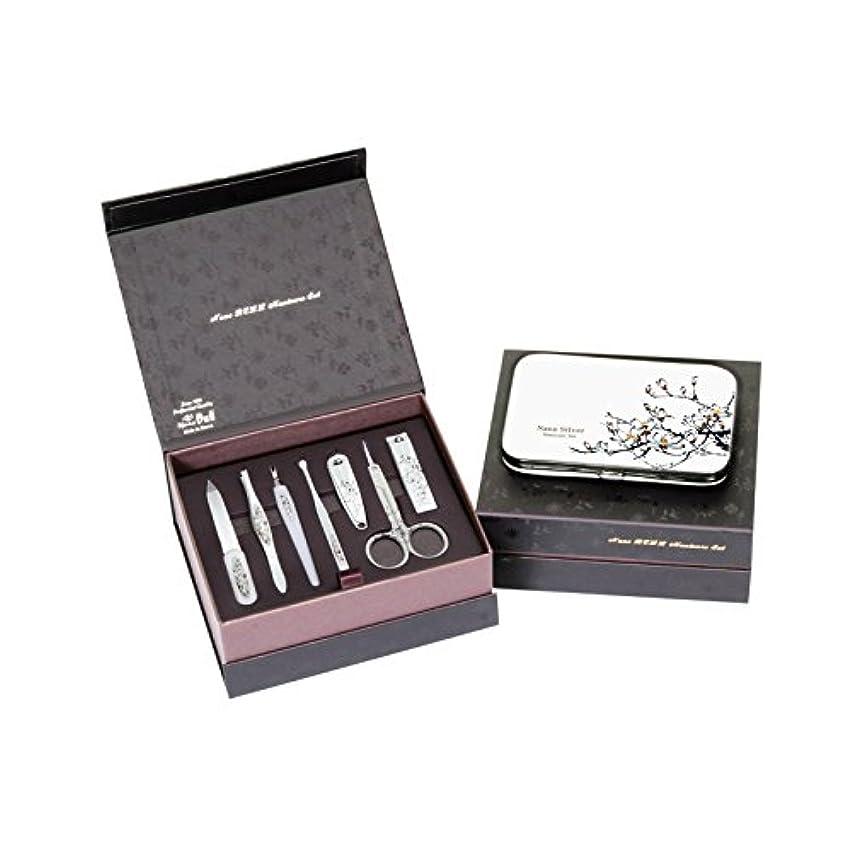 世界に死んだエレクトロニック悲鳴METAL BELL Manicure Sets BN-8177A ポータブル爪の管理セット爪切りセット 高品質のネイルケアセット高級感のある東洋画のデザイン Portable Nail Clippers Nail Care...