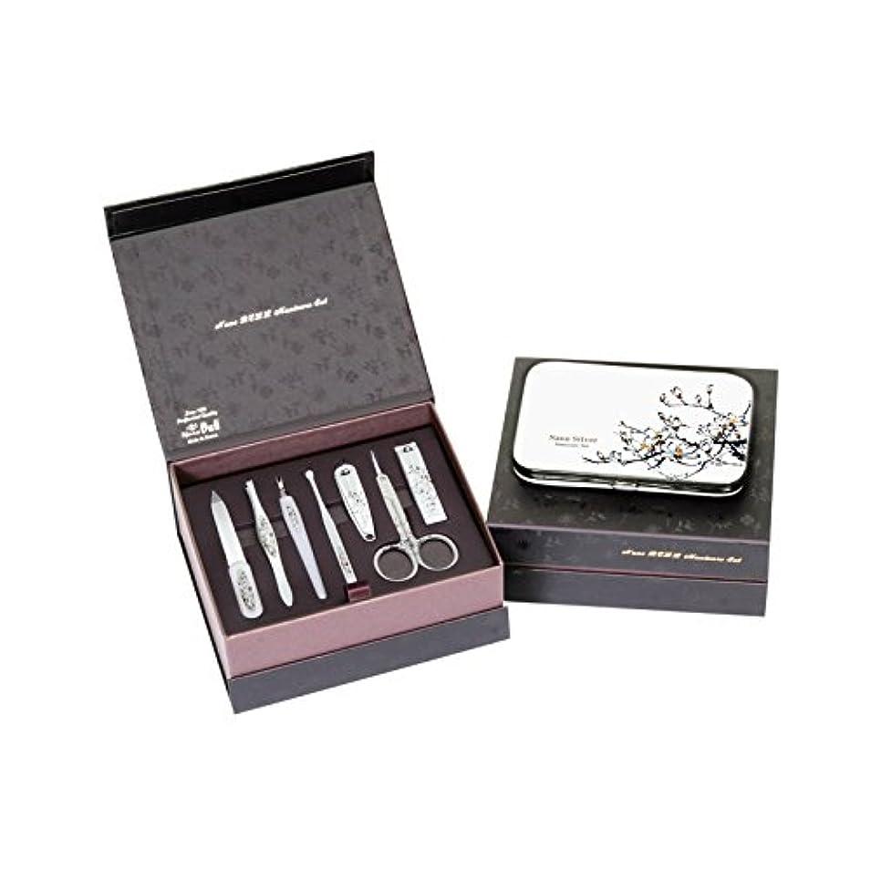 去る青食用METAL BELL Manicure Sets BN-8177A ポータブル爪の管理セット爪切りセット 高品質のネイルケアセット高級感のある東洋画のデザイン Portable Nail Clippers Nail Care Set