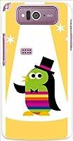 ohama isw13k URBANO PROGRESSO アルバーノ・プログレッソ ハードケース ca941-6 ペンギン アニマル ジェントルマン スマホ ケース スマートフォン カバー カスタム ジャケット au