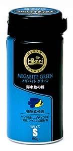 ヒカリ (Hikari) ひかりプレミアム メガバイトグリーン Sサイズ 50g