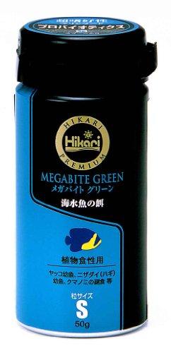 ヒカリ (Hikari) ひかりプレミアム メガバイトグリーンS 50g