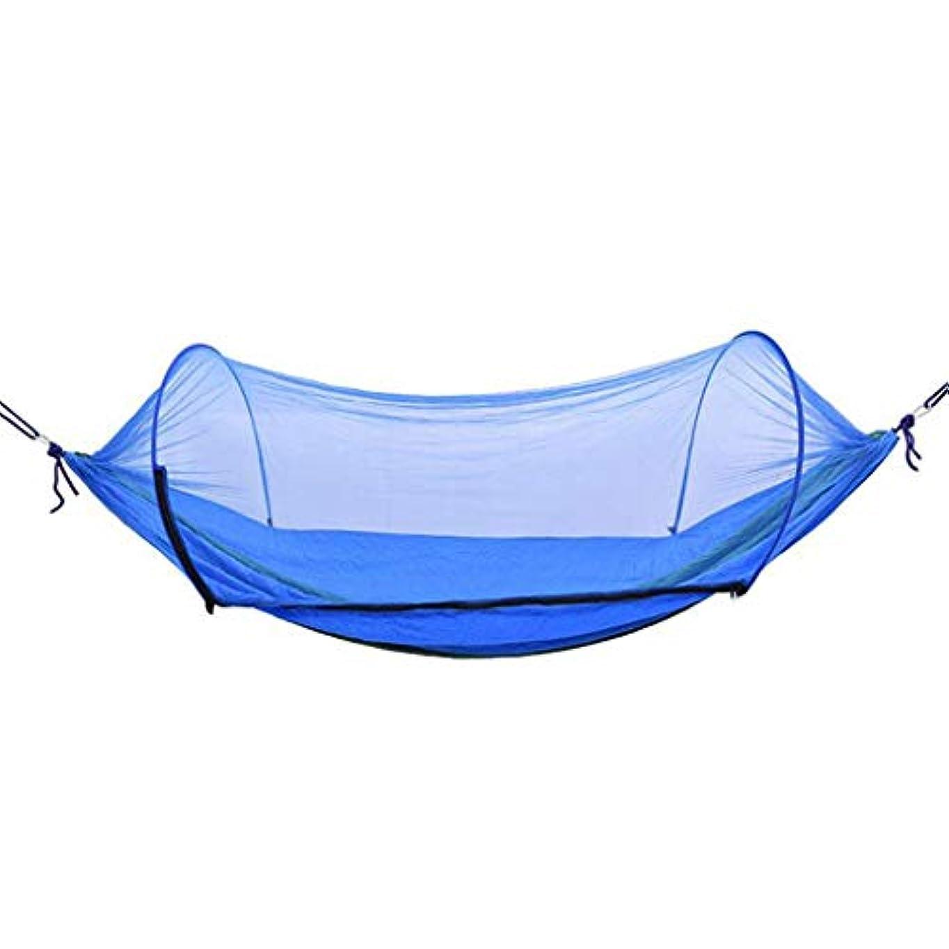 頼る音複雑キャンプハンモック、蚊帳付きハンモック2人用キャンプブルー