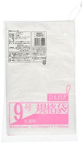 日本技研 業務屋さん 規格袋NO・9 ひも付き 袋200枚