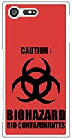 sslink SO-02J Xperia X Compact エクスぺリア ハードケース ca1289-5 バイオハザード 危険 BIOHAZARD スマホ ケース スマートフォン カバー カスタム ジャケット docomo