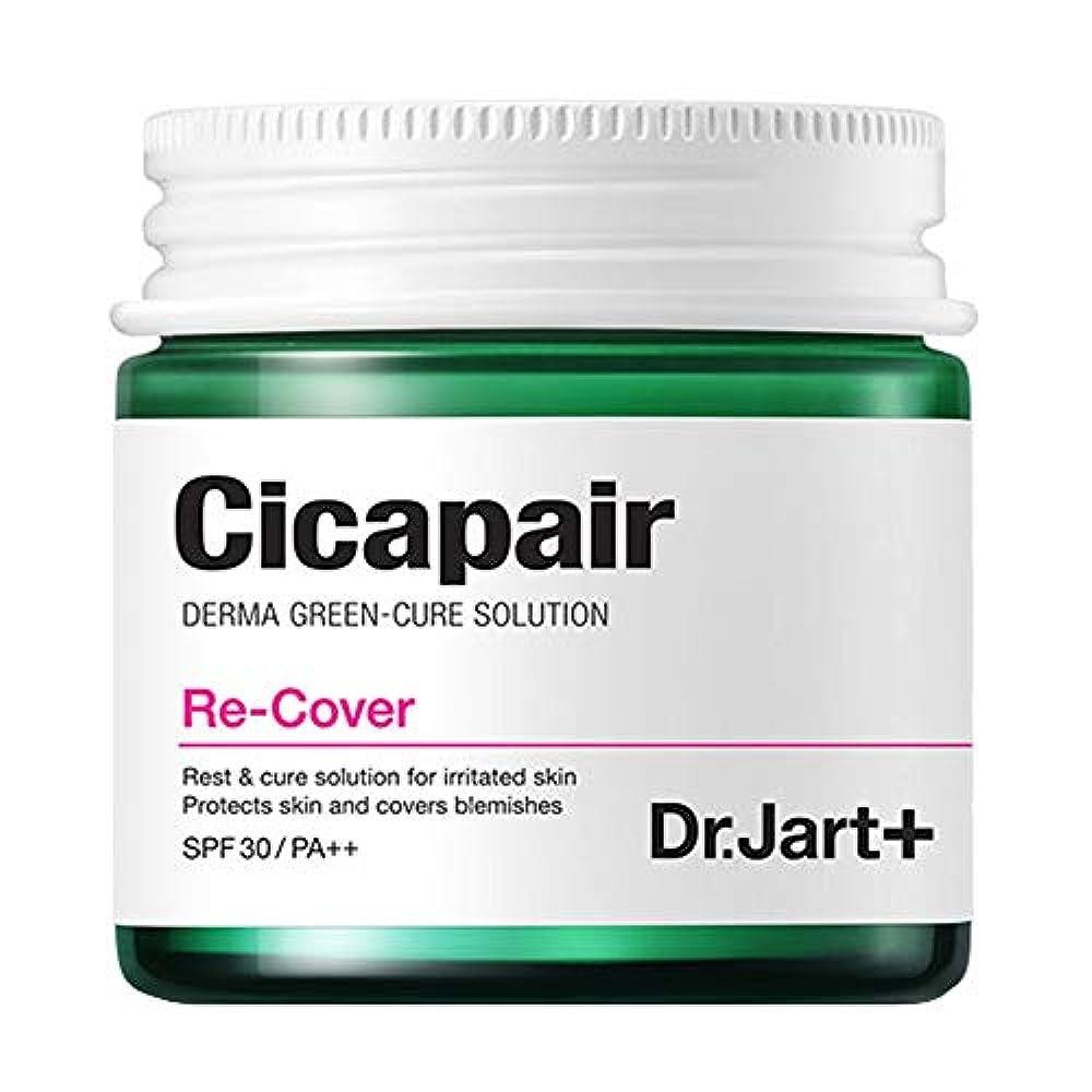 数字災難スナック[Dr.Jart+ Cicapair ReCover] ドクタージャルトシカペアリカバー 皮膚回復と保護紫外線カット 黄砂ケア 韓国直送 SPF30/PA++