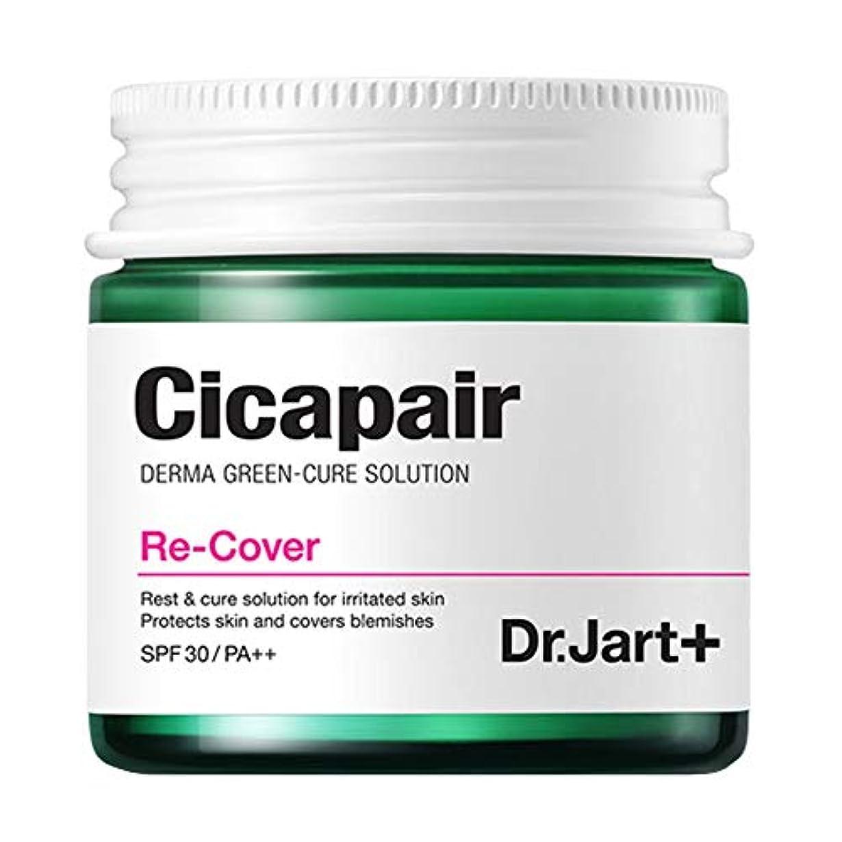 十億拒絶する拾う[Dr.Jart+ Cicapair ReCover] ドクタージャルトシカペアリカバー 皮膚回復と保護紫外線カット 黄砂ケア 韓国直送 SPF30/PA++