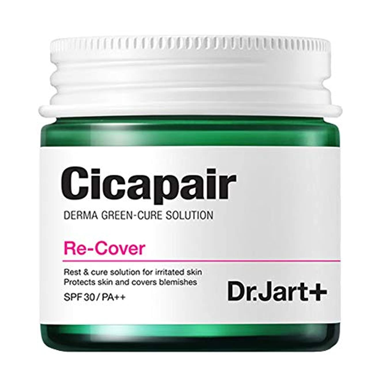 批判的ブロックするラベンダー[Dr.Jart+ Cicapair ReCover] ドクタージャルトシカペアリカバー 皮膚回復と保護紫外線カット 黄砂ケア 韓国直送 SPF30/PA++