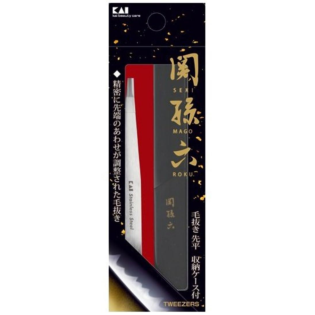 シダ工業用不名誉な関孫六 毛抜き(先平) HC3505