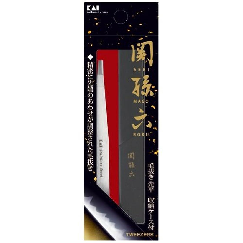 大きさバイソン発疹関孫六 毛抜き(先平) HC3505