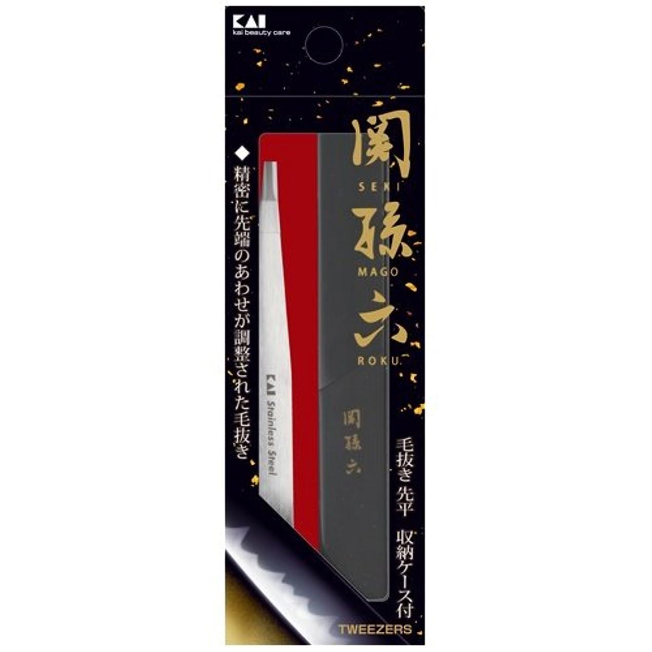 雹うめき声異なる関孫六 毛抜き(先平) HC3505