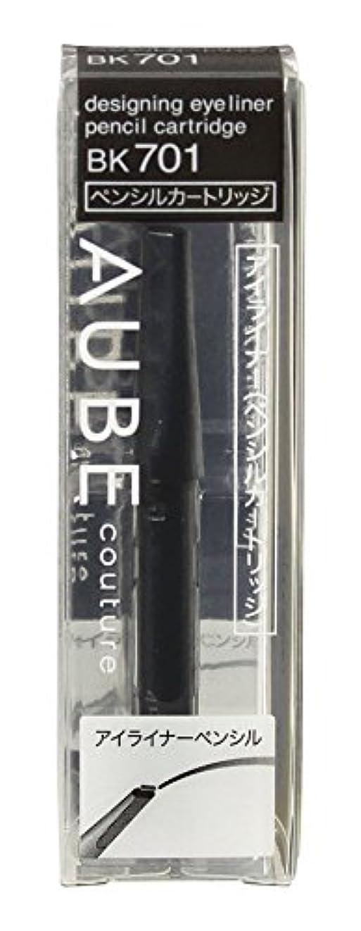 つかむバッジ日常的にソフィーナ オーブ デザイニングアイライナー カートリッジ BK701