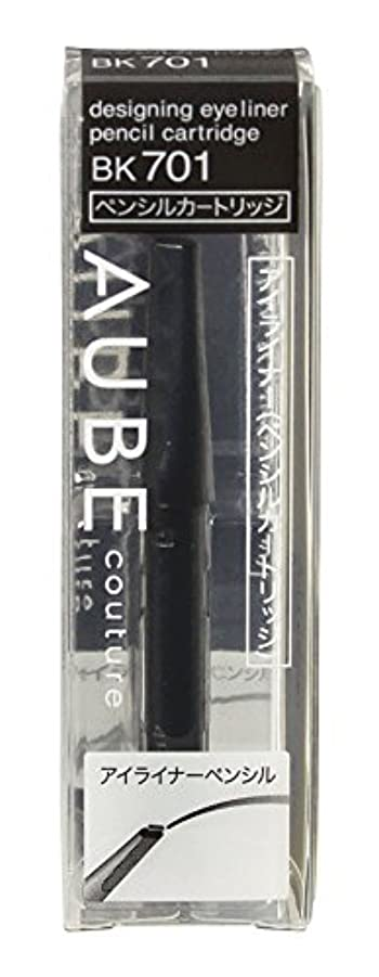 役に立たない精通した識別するソフィーナ オーブ デザイニングアイライナー カートリッジ BK701