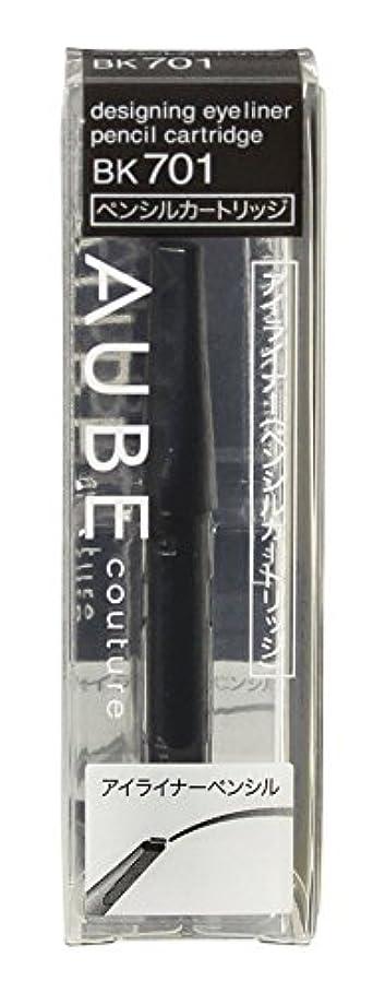 中で吸収剤悪化させるソフィーナ オーブ デザイニングアイライナー カートリッジ BK701